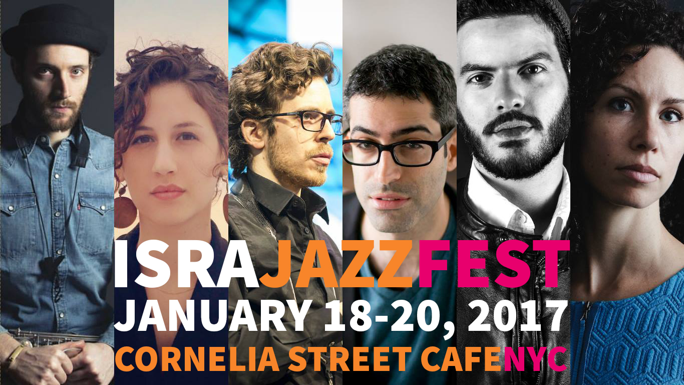 170119-israeli-jazz-fest-at-cornelia-street-cafe-poster